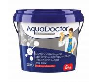 AquaDoctor стоп хлор 5 кг